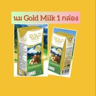 GoldMilk UHT Gold Milk 1 กล่อง 180 ml.