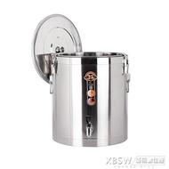 保溫桶不銹鋼真空超長保溫24小時304不銹鋼茶水奶茶豆漿商用飯桶