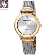 【Anne Klein】維也納圓舞曲鑽眼腕錶-銀x30mm(AK-3221SVTT)