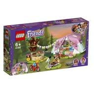 LEGO 樂高  Friends系列 Nature Glamping 大自然豪華露營 41392