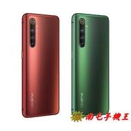 《南屯手機王》 realme X50 Pro 12G+256G【宅配免運費】