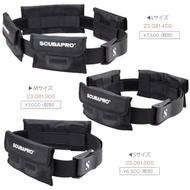 【Water Pro水上運動用品】{Scubapro}-口袋式 袖珍潛水配重腰帶