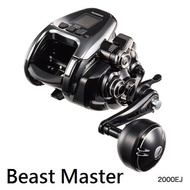 海天龍釣具【SHIMANO】Beast Master 2000EJ 電動捲線器