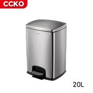 【CCKO】不銹鋼家用腳踩腳踏式垃圾桶20L(收納桶/不鏽鋼垃圾桶/腳踏靜音/居家/客廳/廚房/衛浴)