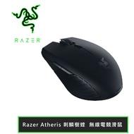 【Razer 雷蛇】雷蛇Razer Atheris 刺鱗樹蝰  無線電競滑鼠