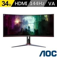 【AOC】CU34G2X 34型WQHD超寬廣電競曲面顯示器
