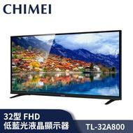 樂天卡5%回饋! CHIMEI 奇美 32型LED低藍光液晶顯示器 TL-32A800【只送不裝】
