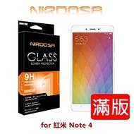 【NIRDOSA】滿版 紅米 Note 4 9H 0.26mm 鋼化玻璃 螢幕保護貼