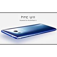 HTC U11plus.U11+(6G/128GB)$20500/可搭配各大電信攜碼折扣