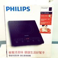 PHILIPS飛利浦智慧變頻電磁爐HD4925 (二手)