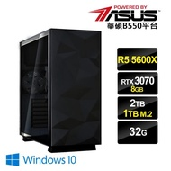 【華碩平台】R5六核{長風破浪}RTX3070-8G獨顯Win10電玩機(R5-5600X/32G/2TB/1TB_SSD/RTX3070-8G)