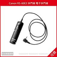 Canon RS-60E3 快門線 電子快門線60D 600D 550D 500D 450D G12可傑