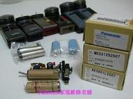 【專速】國際牌 原廠 刮鬍刀 充電電池 ES-611,ES-612,ES-6510,ES-3701 另售 充電器 充電座
