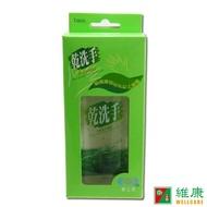 [限時促銷] 綠的 乾洗手 60ml/罐 (現貨供應中) GREEN 維康