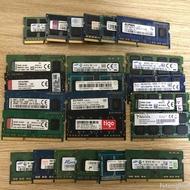 拆機原裝品牌二手筆記本內存條DDR3 8G-1600 DDR3L 8G-1600內存條