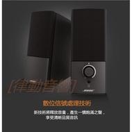 [律動音響] BOSE Companion 2 III多媒體揚聲器系統  C2