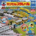 【日本正版授權】13個一組 PLARAIL小火車 檢測車輛篇 扭蛋/轉蛋 PLARAIL 玩具車 - B組 894169B