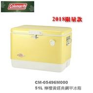 【速捷戶外】美國Coleman CM-05496  51L 檸檬黃經典鋼甲冰箱,60周年紀念款