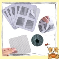 🌟YEW🌟 Fly Bug Insect Fix Adhesive Anti Mosquito Window Screen Patch Stickers