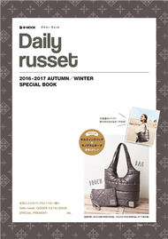 Daily russet時尚情報特刊 2016~2017秋冬:附提袋&收納包 Daily russet 2016-2017 AUTUMN/WINTER SPECIAL BOOK