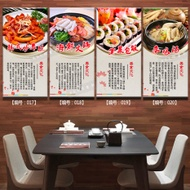 Korean Style Paintings Restaurant Hotel Mural Kimchi Cold Noodles Rice Cake Rice South Korea Cuisine Grill Decorative Painting