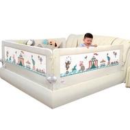 護欄 寶寶床護欄嬰兒童床圍欄 【交換禮物】