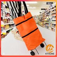 KTHOME K0012 กระเป๋าล้อลาก กระเป๋าลาก กระเป๋าเดินทาง กระเป๋าใส่ของล้อลาก กระเป๋าถือ กระเป๋าใส่ของอเนกประสงค์ กระเป๋าแบบพกพา พร้อมจัดส่ง