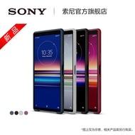 sony索尼手機保護殼★Sony/索尼 時尚保護殼 SCBJ10 適用于Xperia5 xperia5手機殼 sony