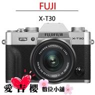 富士 FUJIFILM X-T30 18-55mm 中文平輸 微單 保固 FUJI KIT 全新 免運