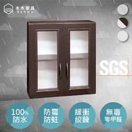 【本木】防潮/抗蟲蛀/可水洗 塑鋼緩衝二門浴室吊櫃(寬64深21.5高60cm)
