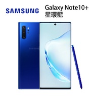 [指定店家最高23%點數回饋]三星 SAMSUNG Galaxy Note10+ 6.8吋 12G/512G五鏡頭智慧手機-星環藍