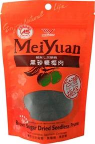 美元暢銷小立袋黑砂糖梅肉 蜜餞 蜜餞 醃製品 點心 零食