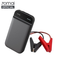 Xiaomi 70mai Jump Starter Midrive PS01 Rechargeable Power Bank with Starter Fast Startup Emergency Used for Car 70 Mai