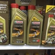 น้ำมันเครื่องCastrol power1 Racing/ 1L 10w40 สังเคราะห์แท้100% เหมาะทั้งรถ สกู๊ตเตอร์ รถออโต้ รถเกียร์.จาออโต้แล้มป์