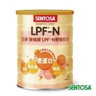 三多 勝補康LPF-N 825g 【躍獅】