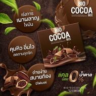 Bio Cocoa Mix ไบโอ โกโก้ มิกซ์ By Khunchan