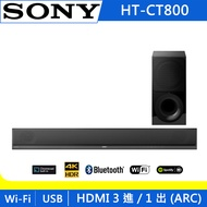 【福利品】SONY 2.1聲道 單件式環繞音響SoundBar HT-CT800
