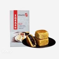 【佳德糕餅】蔓越莓鳳梨酥(6入/12入/20入)iCarry
