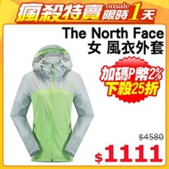 The North Face 女 風衣外套 芽綠/灰白 NF00CUV9GBR