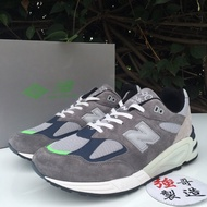 『美日連線』M990MD2 MADNESS x New Balance 990 聯名 灰 綠 NB 3M 反光 余文樂