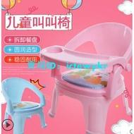 【購物車】#爆款熱賣#兒童餐椅叫叫椅帶餐盤寶寶吃飯桌兒童椅子餐桌靠背寶寶小凳子塑膠