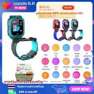 Leadsky สมาร์ทวอช Q88 สมาร์ทวอชเด็ก พร้อมระบบติดตามLBS กันน้ำและทนทาน นาฬิกาโทรศัพท์ นาฬิกาไอโมเด็กz6 กันน้ำ นาฬิกาไอโม่z6แท้ กันน้ำ