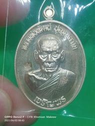 เหรียญเจริญพรล่าง หลวงพ่อพัฒน์