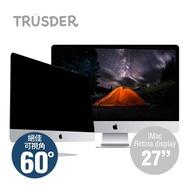 【TRUSDER】寬螢幕防眩防刮螢幕防窺片(iMac 27吋)
