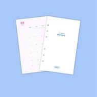 2021日曆型 Archive系列 6孔內頁