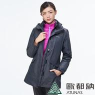 女款防水輕量保暖羽絨二件式中長版外套(A1-G1747W黑)