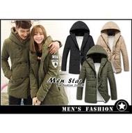 【Men Star】免運費 韓版刷毛保暖大衣 羽絨外套 防風外套 輕羽絨 情侶裝 / 媲美 A&F KAPPA GAP