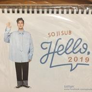 蘇志燮2019 hello紀念桌曆