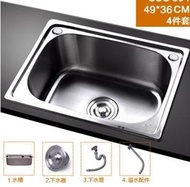 不銹鋼水槽單槽 一體成型加厚洗菜盆 拉絲洗碗池套餐   伊衫風尚ATF