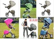 Stokke Xplory 嬰兒推車 嬰兒車 基本版 完整版 babyc出門手推車母嬰閣-